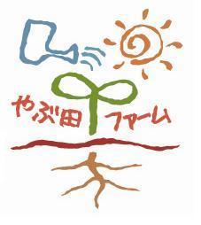 やぶ田ファーム.JPG