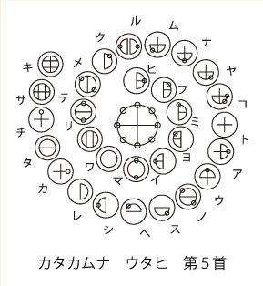 katakamuna-utahi-05.jpg