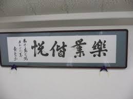 nakato1.jpg