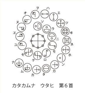 katakamuna-utahi-06.jpg